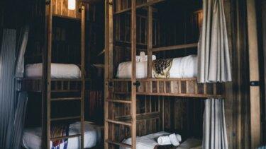 【格安で宿泊】ゲストハウスを解説【安全に泊まるためには】