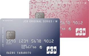 JCBカードの券面