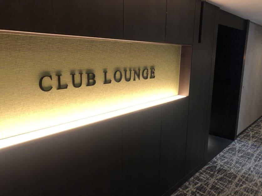 新高輪クラブラウンジの入り口