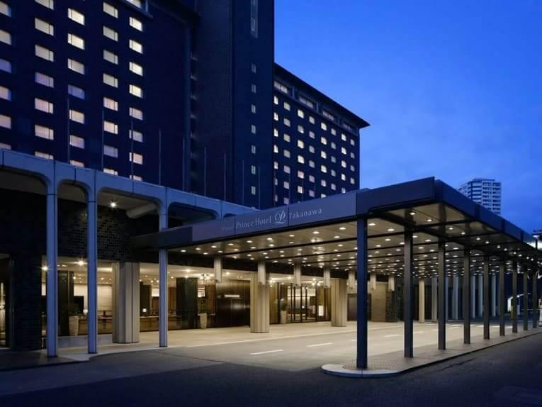 グランドプリンスホテル高輪外観